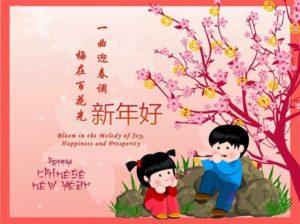 Happy Chinese New Year Wallpaper