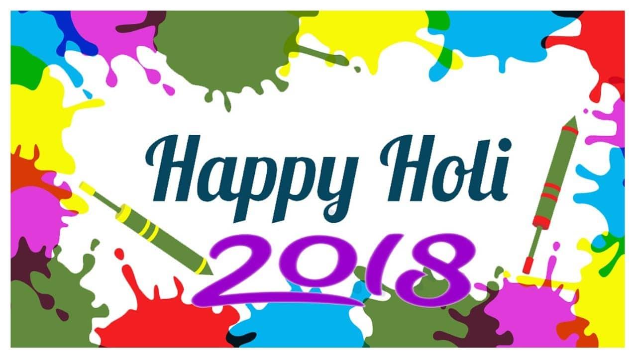Happy Holi 2018 Pictures