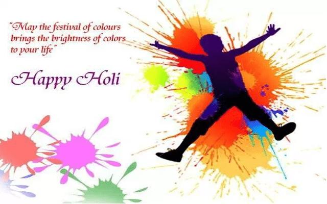 Happy Holi 2018 SMS