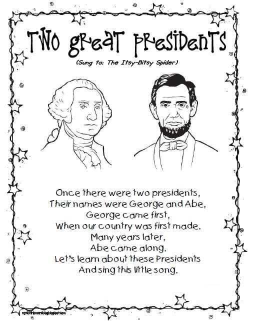 Presidents Day Poem