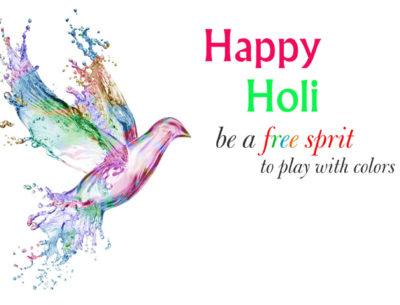 Happy Holi Cards 2018