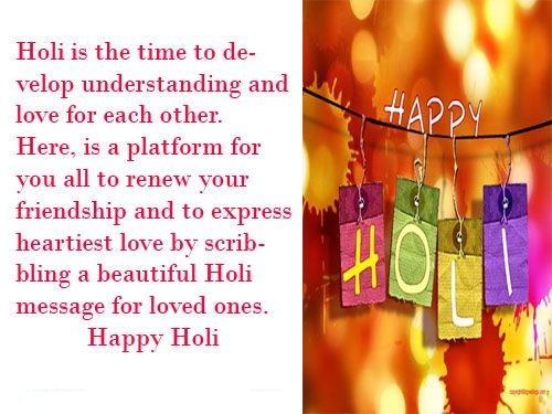 Happy Holi Greetings Messages 2018