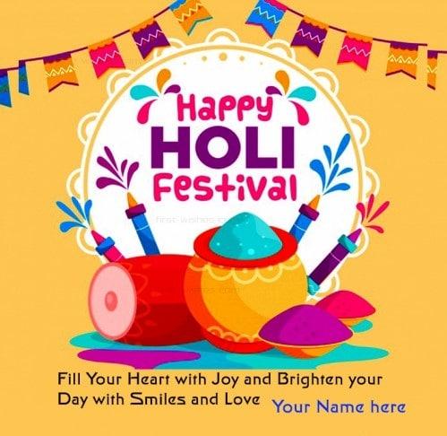 Happy Holi Facebook Cover Photos 2018
