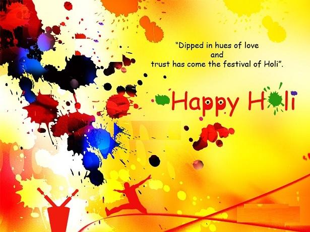 Happy Holi Festival Quotes 2018