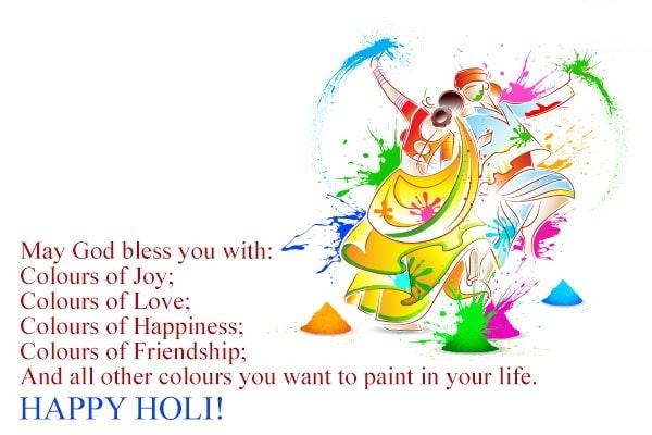 Happy Holi SMS 2018