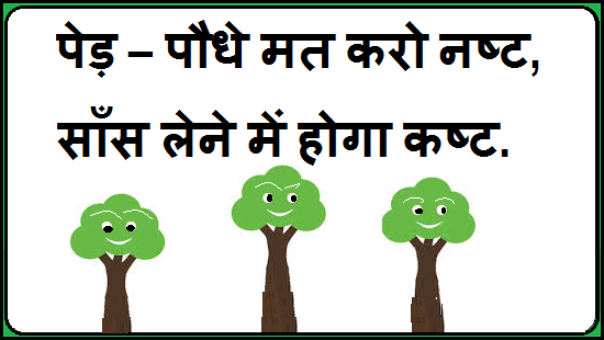 Earth Day Slogan Poster