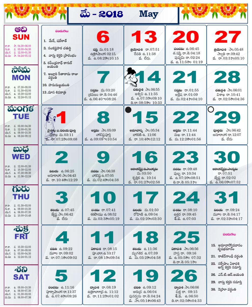 May Telugu And Tamil Calendar