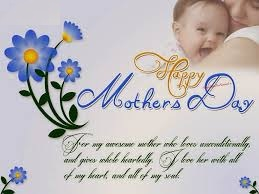 Mother Day Shayari