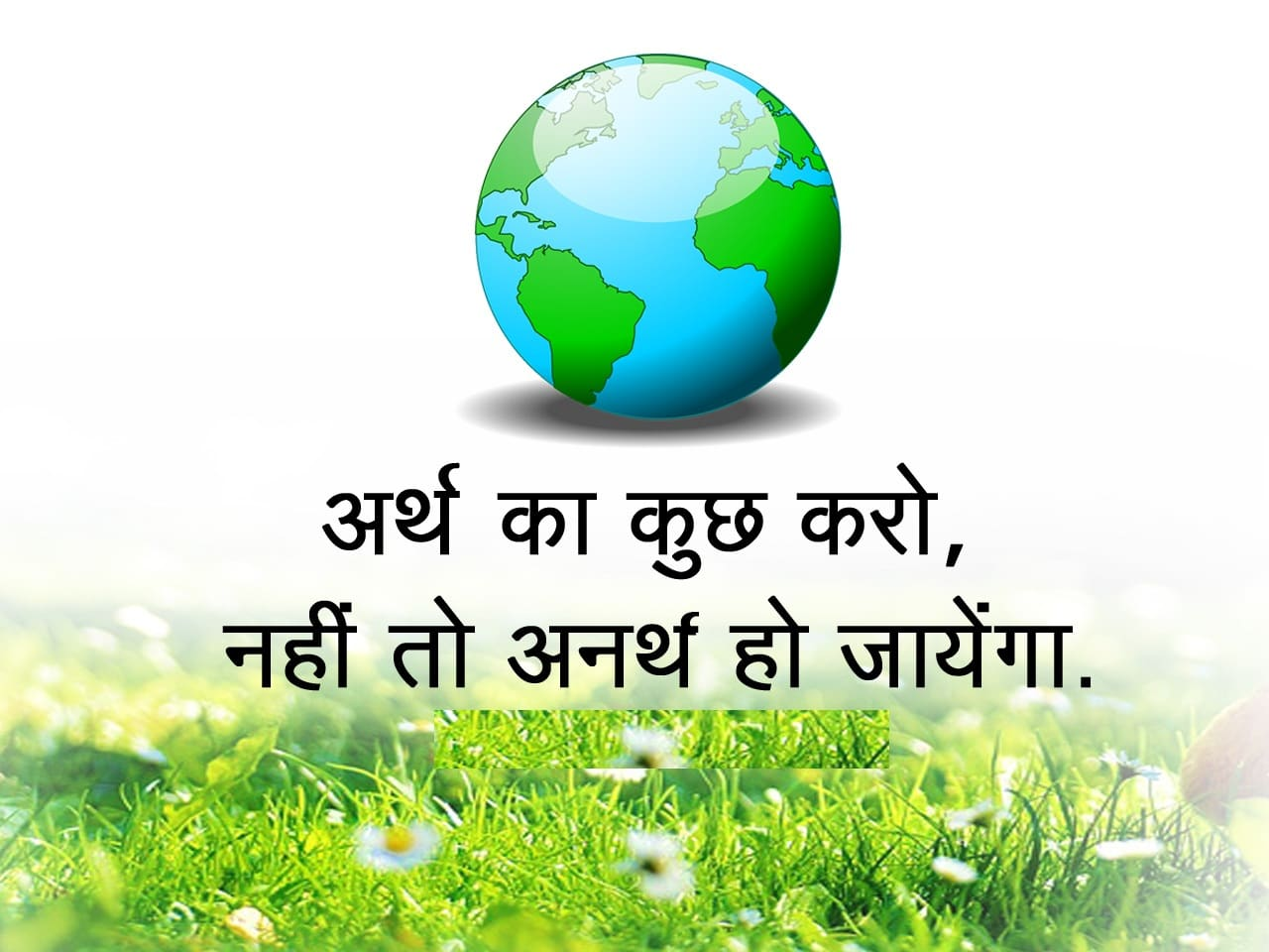 World Earth Day Slogan