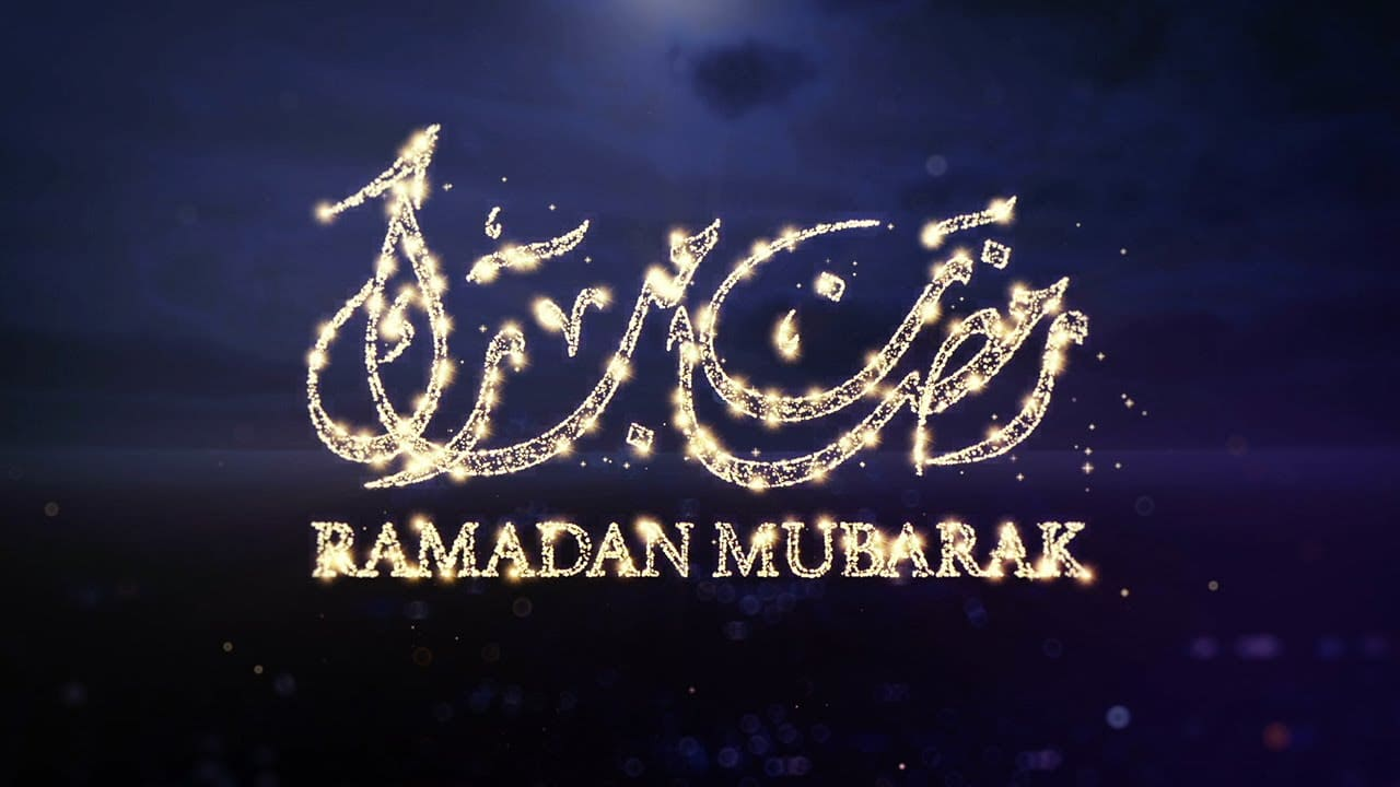 Happy Ramadan Images