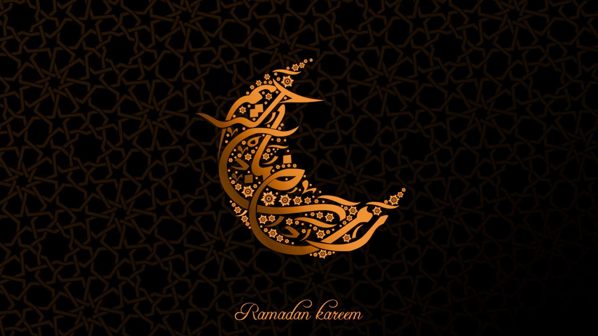 Ramadan Kareem Wishes