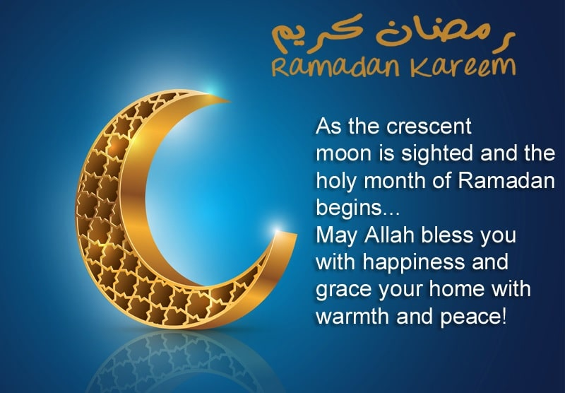 Ramadan Kareem Wishes