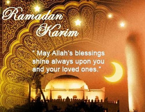 Ramadan WhatsApp Status