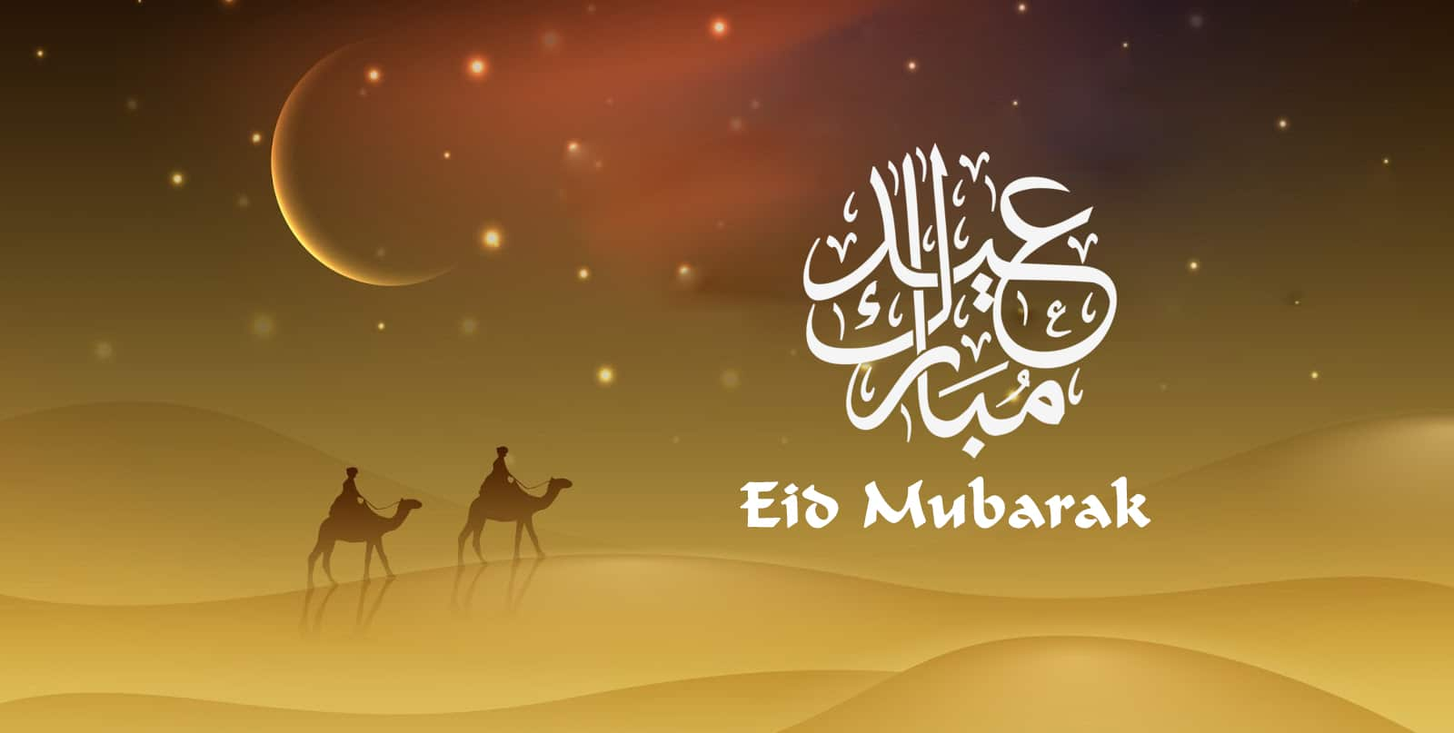 Eid Ul Adha Images