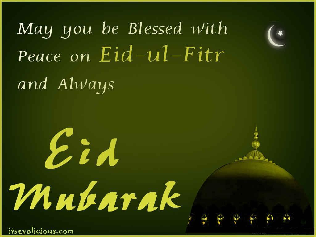 Eid Ul Fitr Quotes