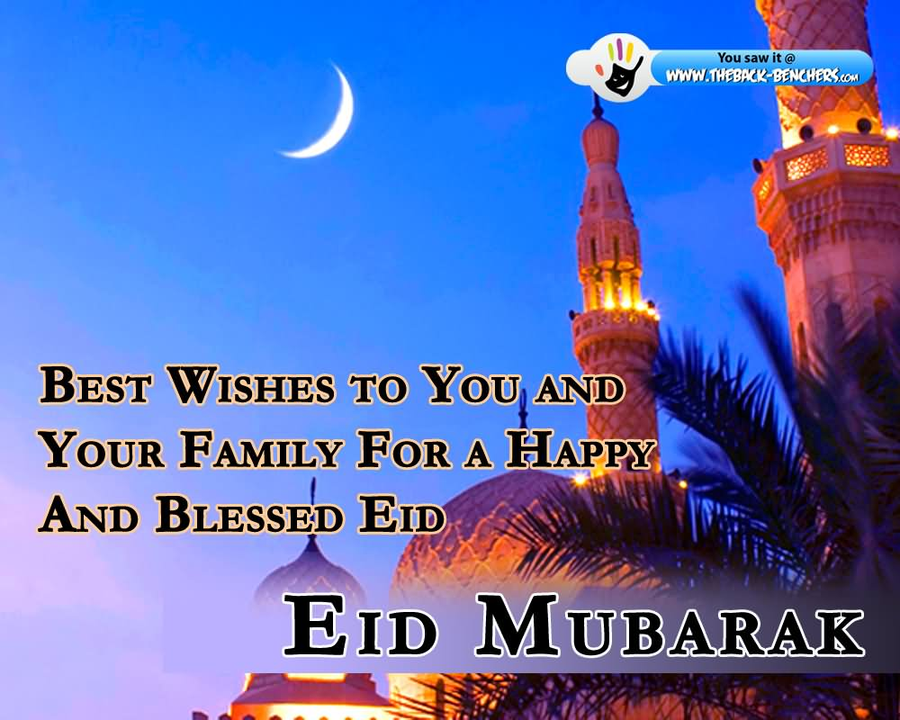 Eid Ul Fitr Wishes